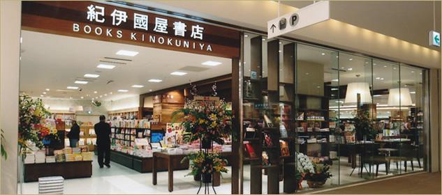 Books Kinokuniya Picture