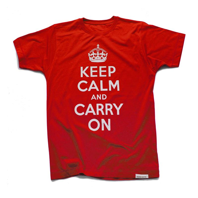 Iconic t shirt design - Keep Calm T-shirt
