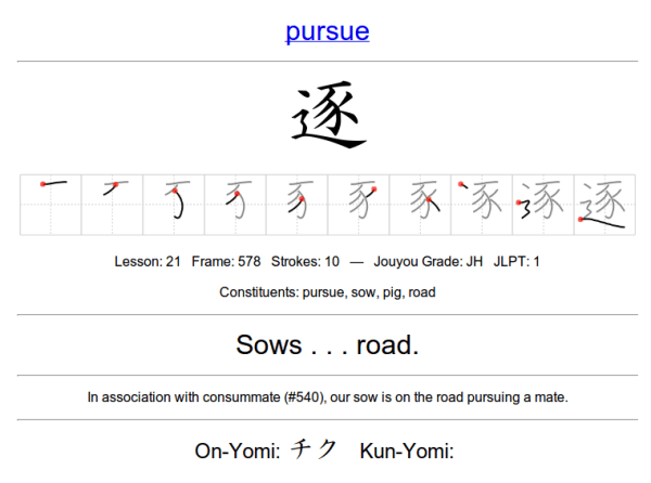 The pursue kanji from Heisig's Remembering the Kanji