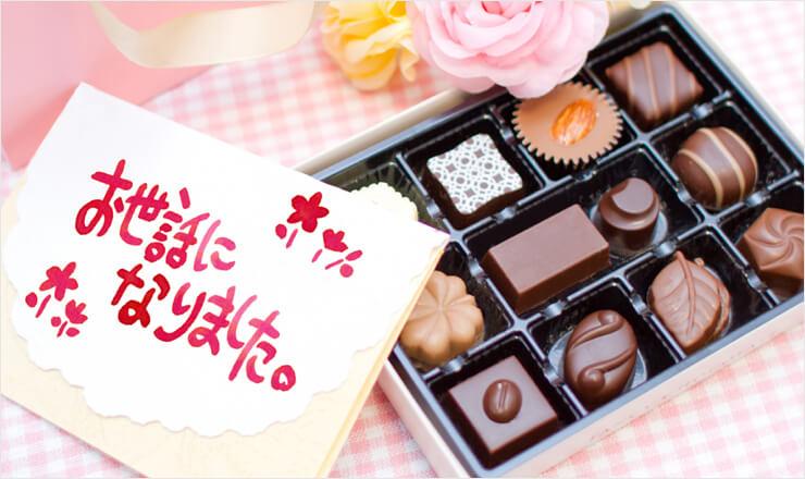 円満退職のための正しいお菓子の選び方と配り方