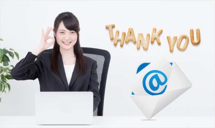 【事例あり】内定連絡のお礼メールが必要な理由と正しい書き方