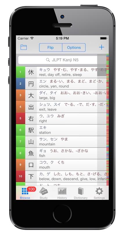 StickyStudy iPhone App